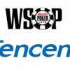 Один из этапов Мировой серии покера (WSOP) пройдет в Китае