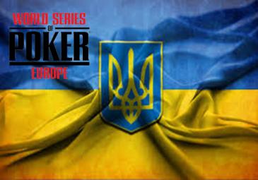 WSOPE 2017 ukraine