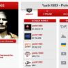 Юрий «Yarik1903» Кудринский выиграл $35,574 в Bounty Builder High Roller