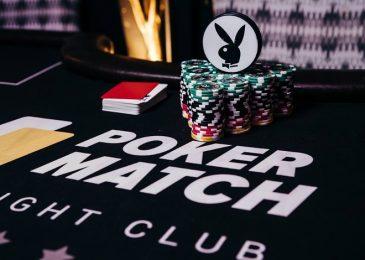 PokerMatch провел кэш-игры на киевской вечеринке Playboy