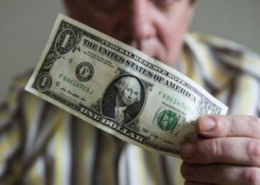 Особенности игры в покер на деньги с минимальным депозитом