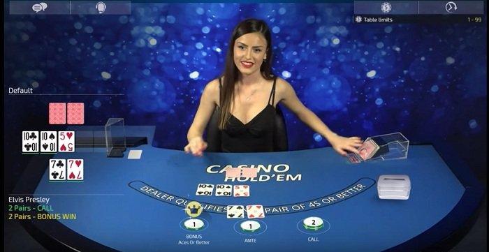 Реальный крупье в интернет казино - Холдем