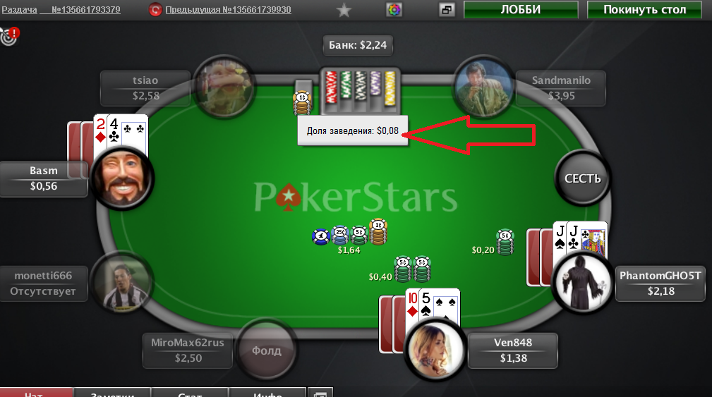 Онлайн покер реально заработать гемблинг сайт