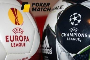 football-freerolls-uefa-semifinal