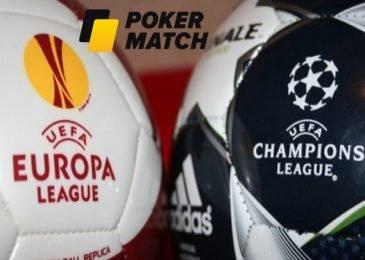 Футбольные фрироллы PokerMatch приурочены к полуфиналам Лиг УЕФА