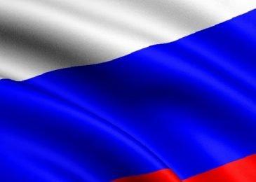 Как скачать и установить покер на русском языке