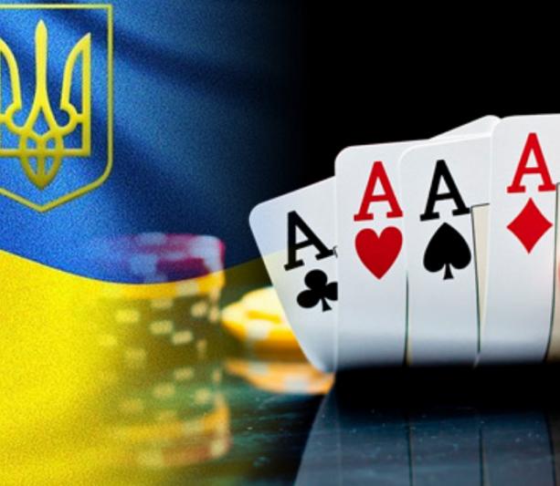 Покер украина играть онлайн тень видео играют в карты