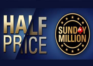 Sunday Million за пол цены пройдет 10 декабря