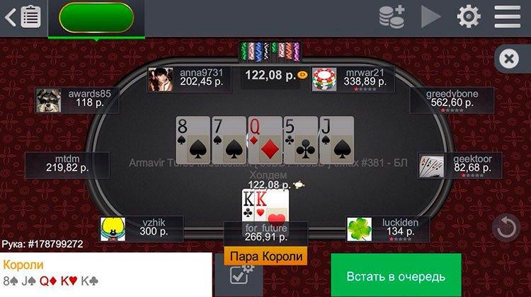 онлайн играть покер за шарк