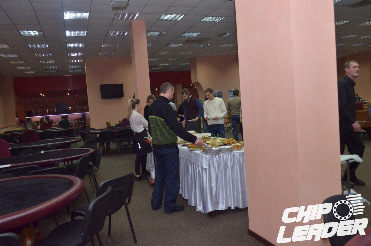 клуб Chip Leader в Харькове