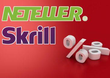 Skrill и Neteller: выводить на банковский счет можно без комиссий