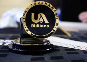 На PokerMatch стартуют сателлиты к Главным турнирам серии UA Millions Kyiv