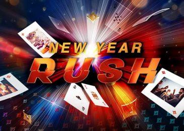 New Year Rush – новогодняя гонка за призами в partypoker