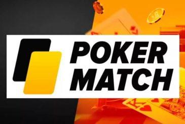 новость UA Обновление игрового клиента PokerMatch