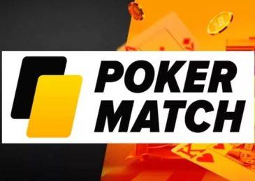 Обновление игрового клиента PokerMatch