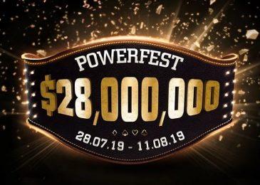 Partypoker разыгрывает билеты за $320 на Powerfest: кто из следующих профи продержится дольше всех?