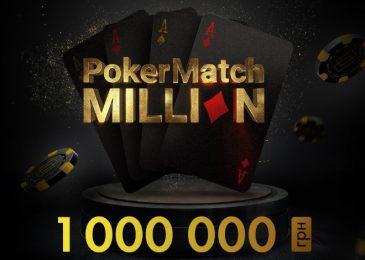 Poker.ua разыграет 10 билетов на сателлит PokerMatch Million