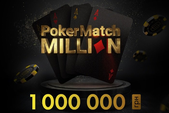 novost-ua-poker-ua-razygraet-10-biletov-na-satellit-pokermatch-million