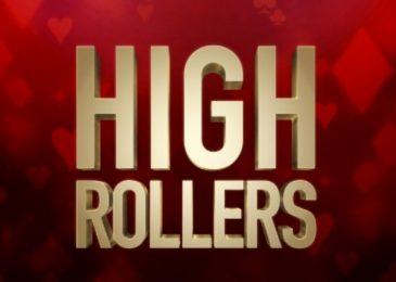 PokerStars презентовал серию High Rollers с гарантией $11,000,000