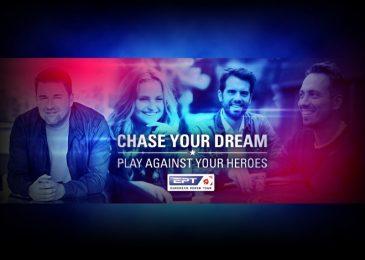PokerStars разыграет путевки и €10,000 на EPT Barcelona