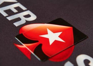 PokerStars тестирует новый дизайн лобби в датском клиенте