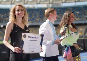 В Киеве прошла интеллектуальная игра «The Game II» при поддержке PokerMatch