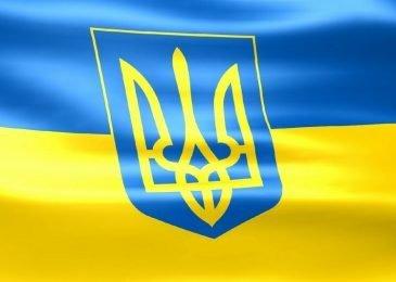 Украинские покер-румы – где играть в онлайн покер на гривны