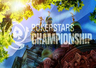 Выиграйте бесплатный пакет на PokerStars Championship в Сочи