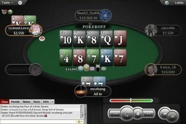 pokerstars-split-holdem