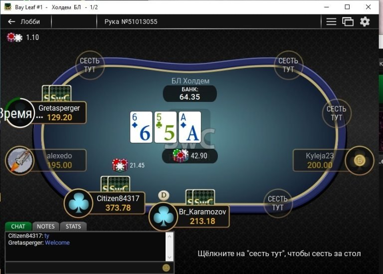 онлайн покер в сша