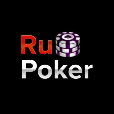 Cкачать Ru Poker на реальные деньги