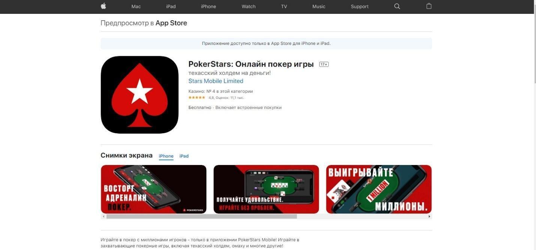 Скачать онлайн покер на компьютер бесплатно на русском языке вирт рулетка онлайн