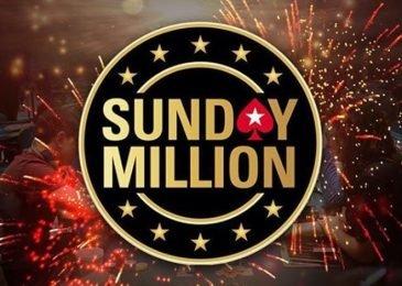 Poker.ua разыгрывает билет на Sunday Million за $109