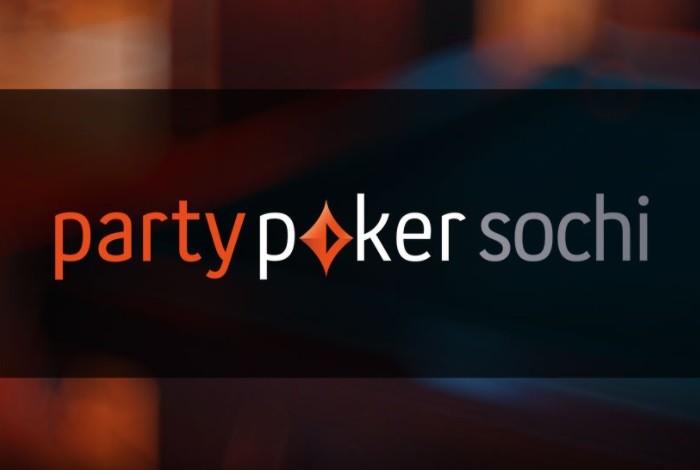 partypoker-sochi