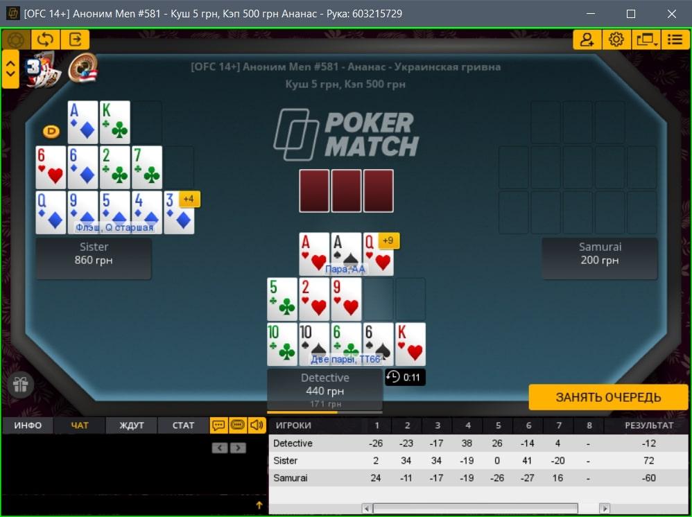 Покер онлайн в китае покер для лжецов читать онлайн