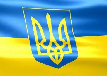 Лучшие украинские покер-румы: онлайн-покер на гривны