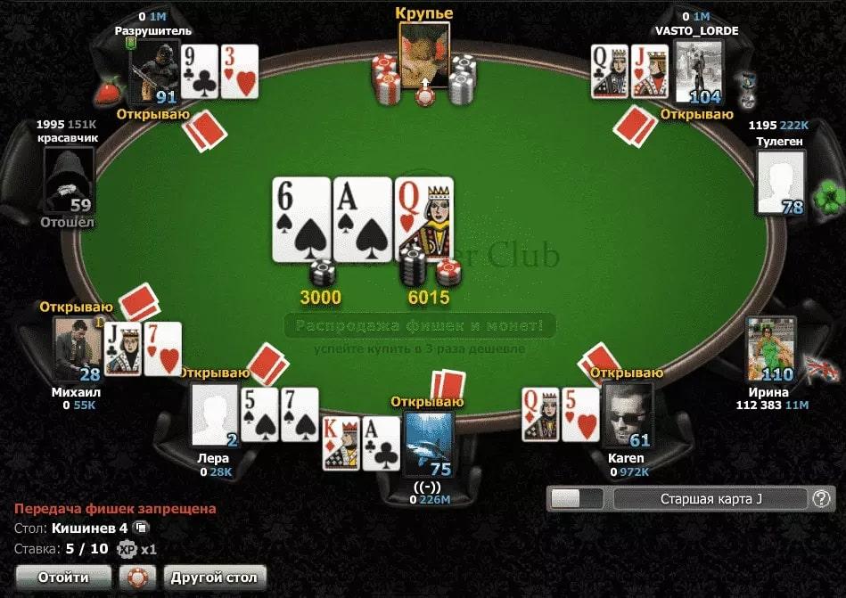 играть сейчас онлайн покер бесплатно без регистрации