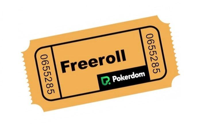 пароли на фрироллы покердом