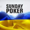 Украинцы получили $56,305 за победу в двух воскресных турнирах