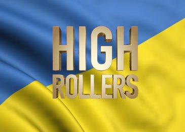 Украинцы выиграли два хайроллера за день