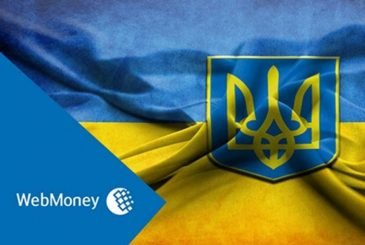 webmoney blocked ukraina