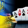 Онлайн покер в Украине на гривны – лучшие сайты, методы платежей