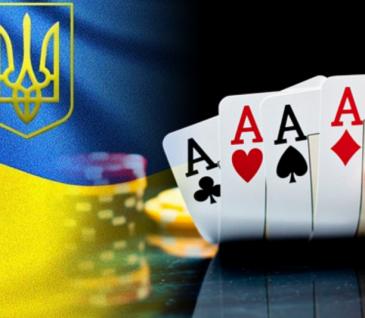 Украинские покерные сайты