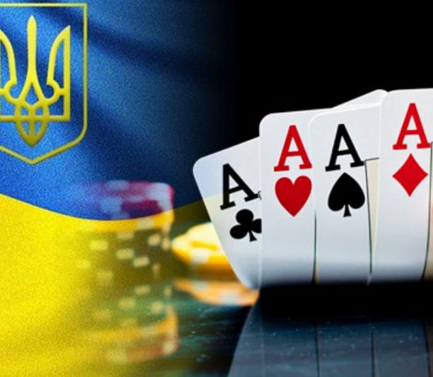 Играть в покер на деньги онлайн украина не закрыли игровые автоматы
